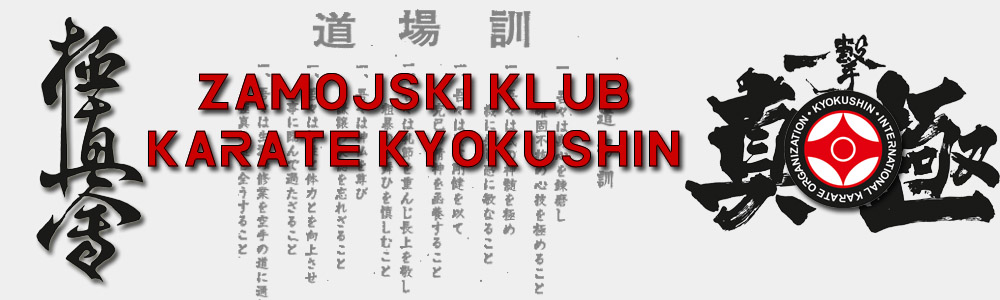 Zamojski Klub Karate Kyokushin